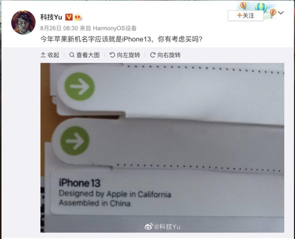 國內科技博主在微博上貼出據稱是 iPhone 13 的包裝標籤貼紙,引證新 iPhone 的名稱。