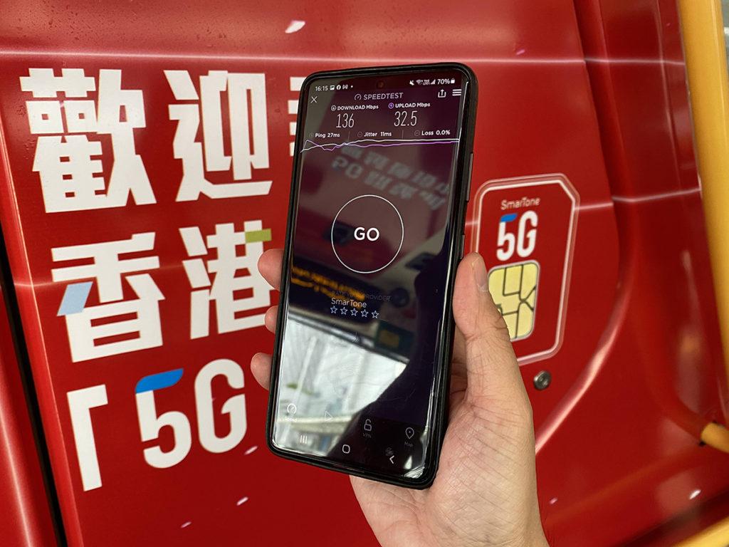 速度實測,在巴士上使用 Speedtest.net 測速,下載速度為 136Mbps。
