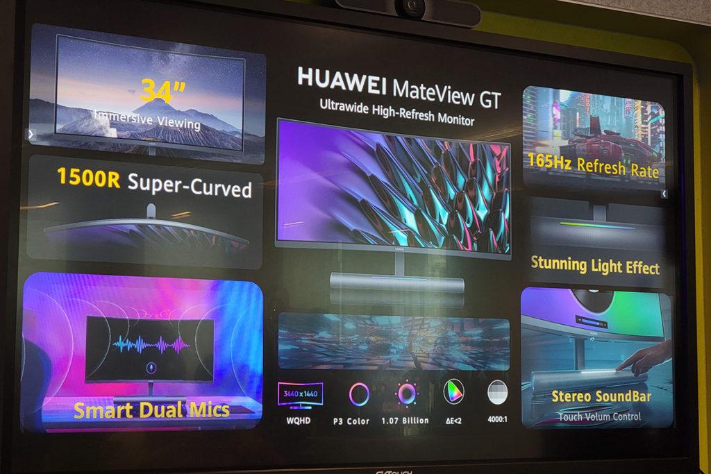 HUAWEI MateView GT 特點總覽。