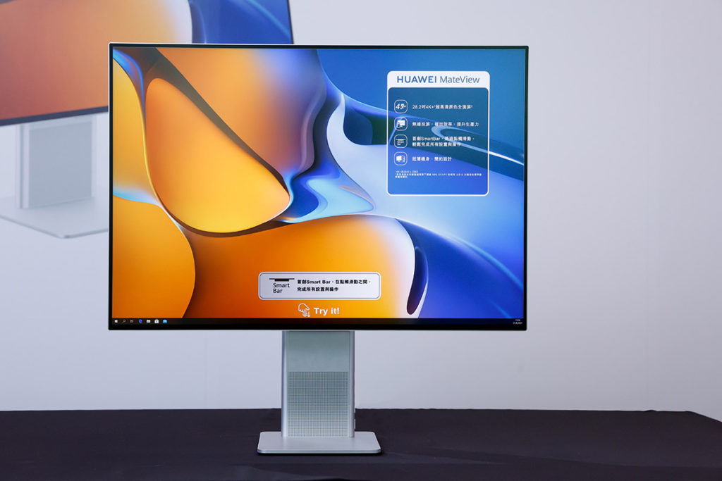HUAWEI MateView 目指於工作時對屏幕有高要求的用戶,28.2吋大小為3:2比例,擁有94%屏佔比,加上解像度達 3,840 x 2,560,令畫面空間可用得更盡