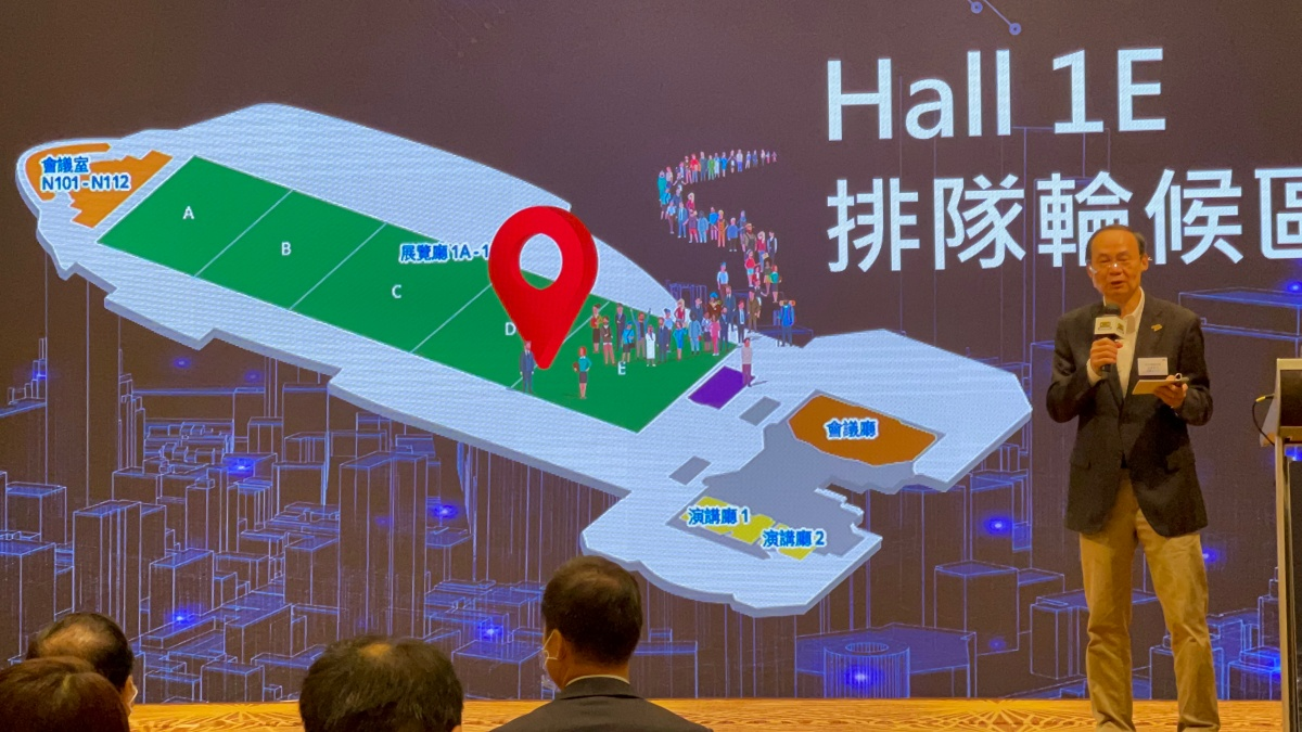 今年電腦節會開放一個展館作排隊用。