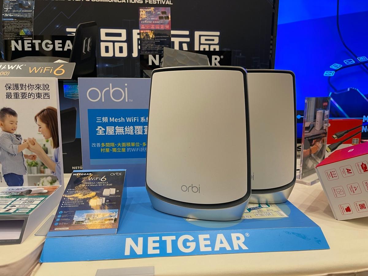 Netgear 在周五、六、日都會有限量特價產品,周五是 $5980 購買 Orbi RBK852 兩件裝 Mesh 系統,送 RBS850 Mesh 衛星分機。限量 2 套。周六是 Nighthawk RAX 70 AX6600 Router ,半價 $1,340 ,限量 5 件。周日是Nighthawk MK63 AX1800 WiFi 6 Mesh 三件裝,半價 $1,140 ,限量 5 件。