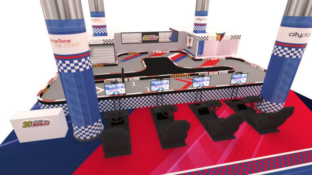 會場內設有 Formula Square RV 實體虛擬賽車系統,參觀者透過 SmarTone 的 5G 連接,體驗接近零時差的操控體驗。