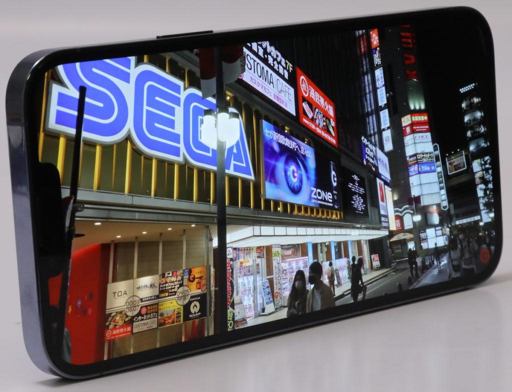 屏幕的可視角度相當大。