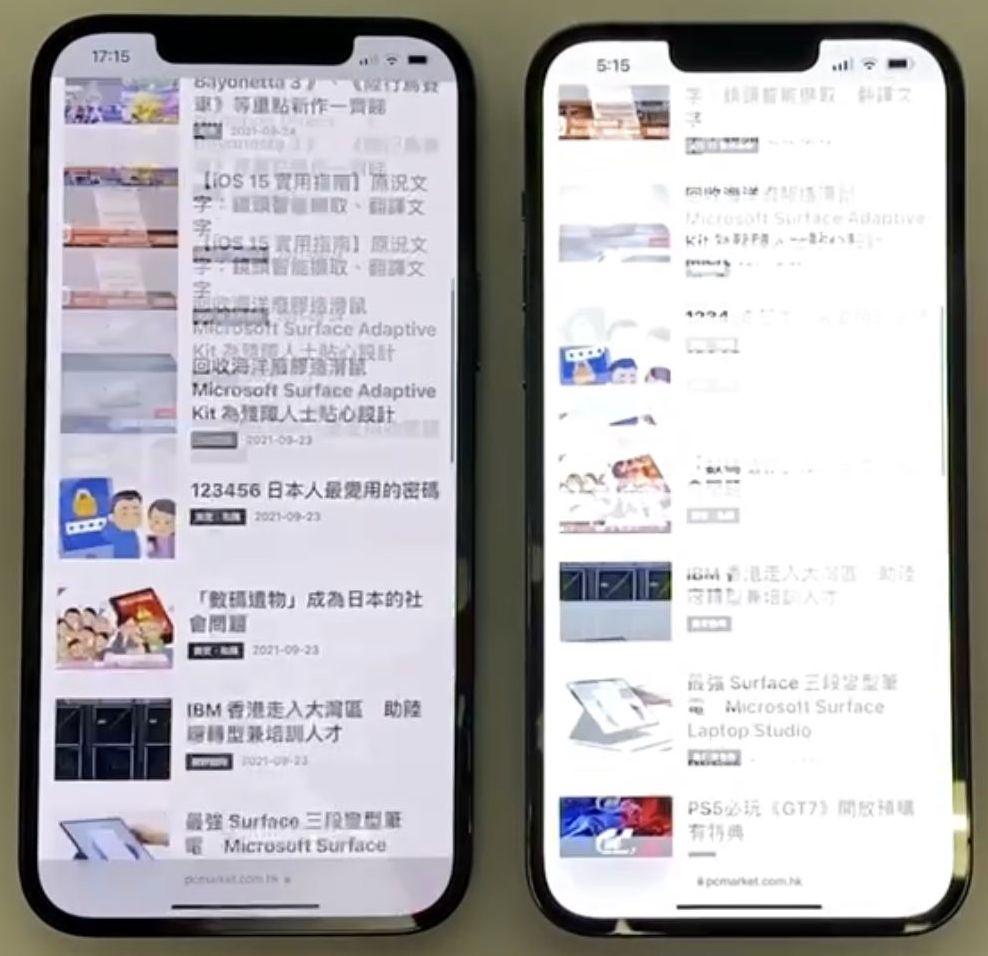 ProMotion 屏幕更新率自適應技術加持下, iPhone 13 Pro Max (右)瀏覽網頁滾動時視覺效果會舒服一些。