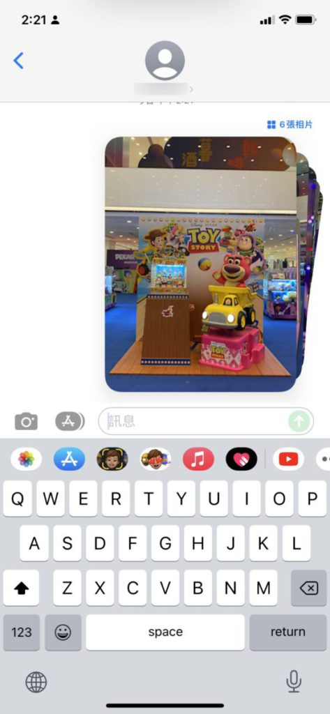 相片集會以堆疊方式在 iMessage 裡呈現。