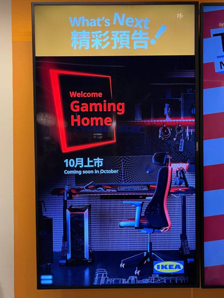 香港 IKEA 日前貼出預告, Gaming Home 系列產品,將於 10 月抵港。