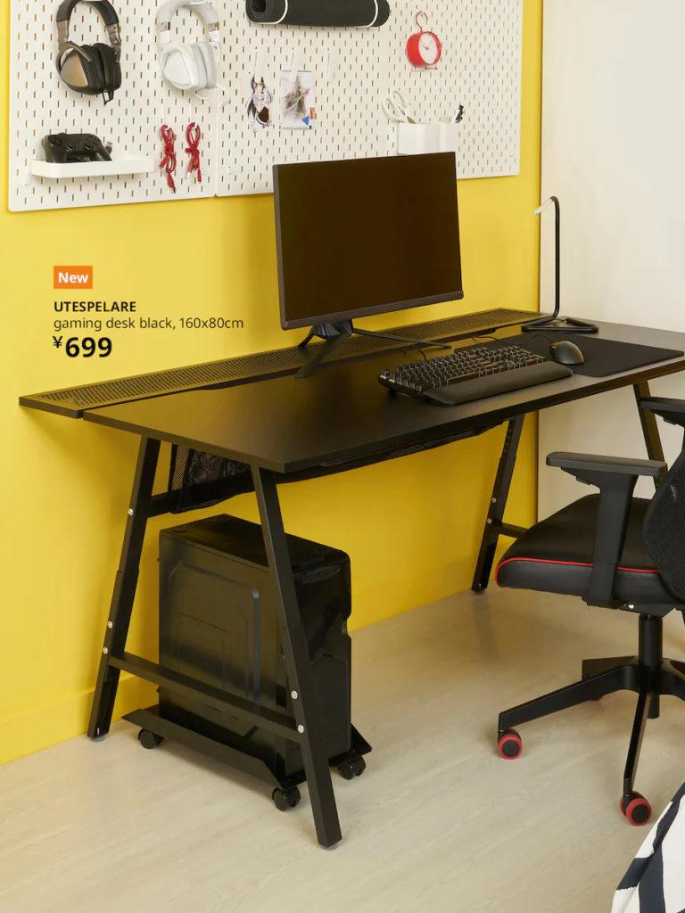 Utespelare 電競桌,可手動調校高度。另有一款電動電競桌 Uppspel 售 3799 人民幣。