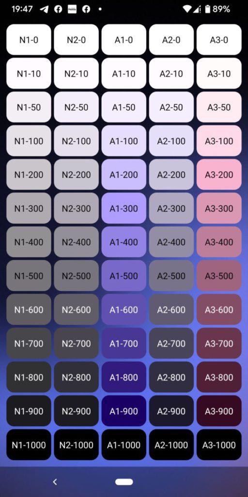 Paint Clips 列出從當時手機桌布分解出來的顏色。
