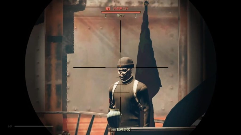 遊戲現今有「擊殺解放軍士兵」作為每日任務。