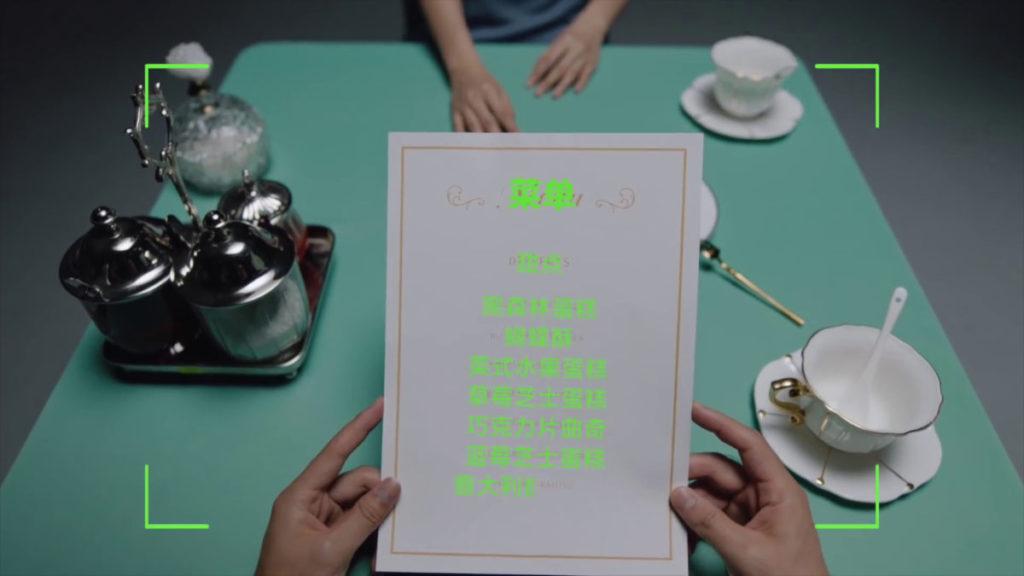 透過小愛同學智能助手可以進行即時文字和照片翻譯。