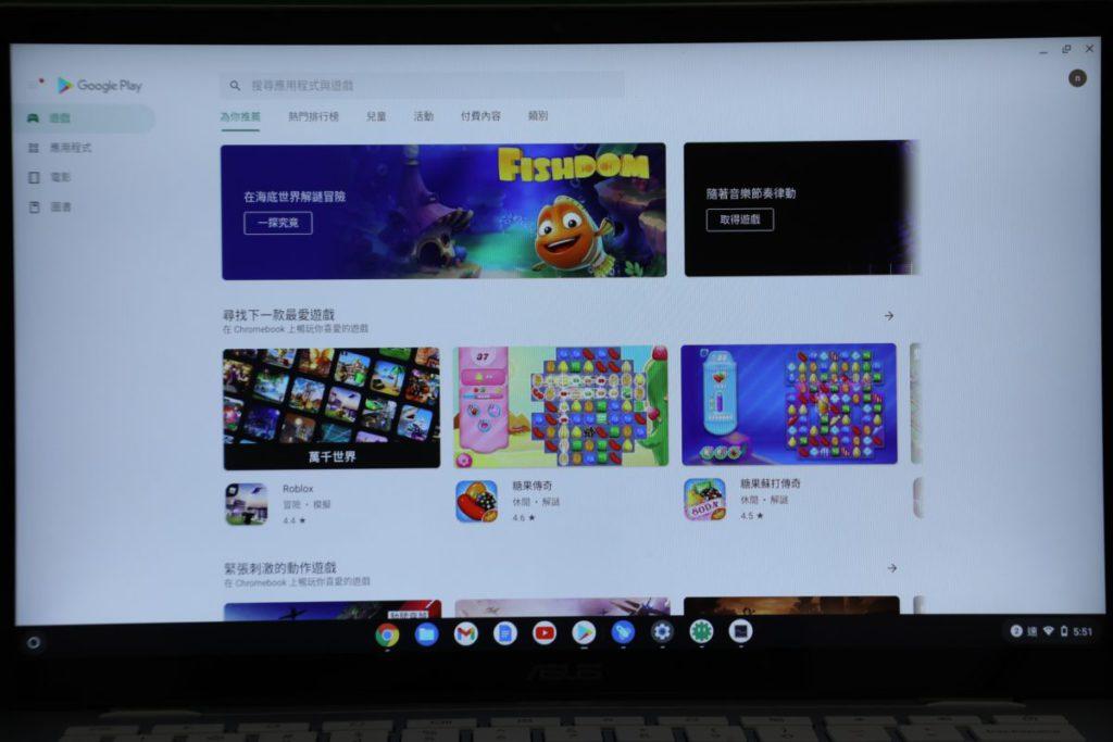 透過Google Play可安裝大量軟件擴充功能。