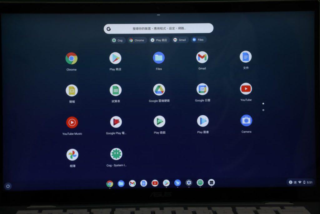 主介面與Android系統十分相似,用慣Android手機的用戶不難上手。