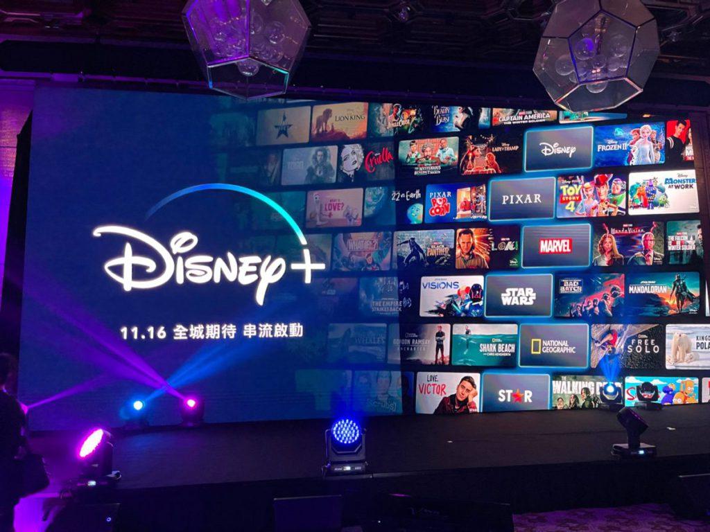迪士尼今日正式發表 Disney+ 在港推出詳情,11 月 16 日正式開台。