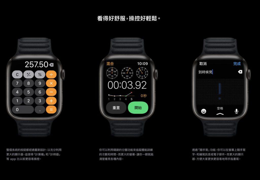 同樣使用繁體中文的台灣, Apple Watch 官網更沒有有關鍵盤的說明。