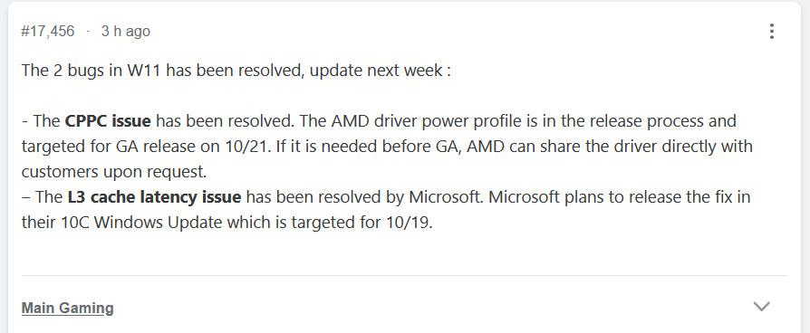 AMD 公布修正檔的發布日期和發布方式。