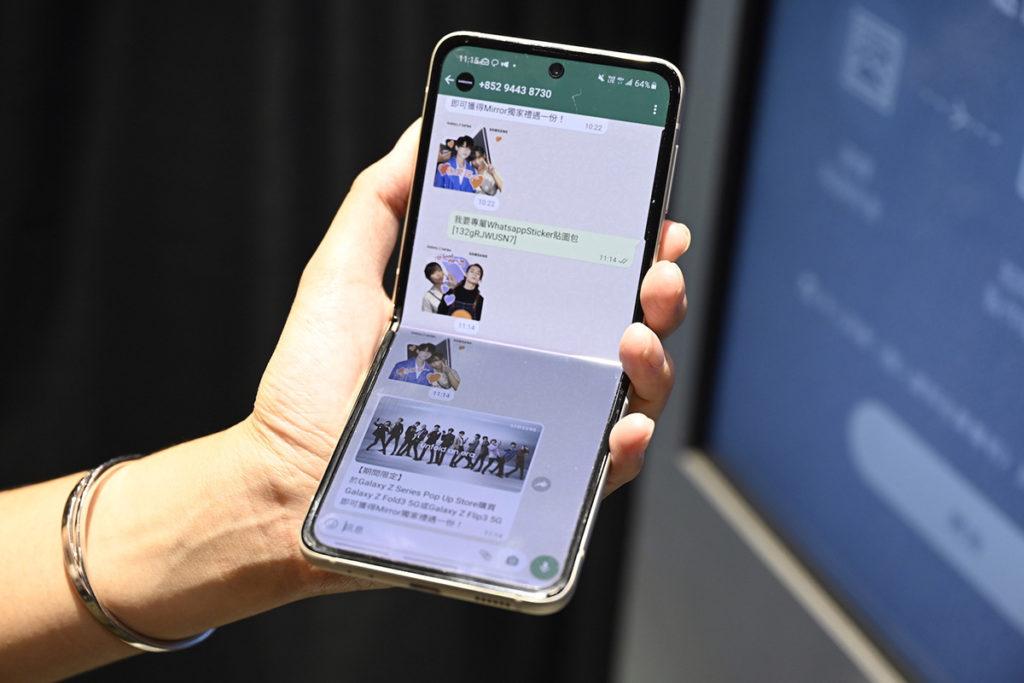 製成的 MIRROR WhatsApp Sticker 會即時發送至手機。