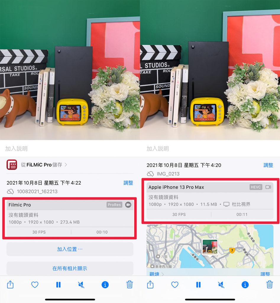 長度10秒、1080p 30fps的ProRes 422 HQ 影片(左),就已達273.4MB,而相約長度、同樣解像度的 Dolby Vision 影片容量只有 11.5 MB。